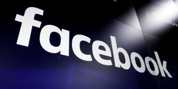 نقض حریم شخصی 5 میلیارد دلار خرج روی دست فیس بوک گذاشت