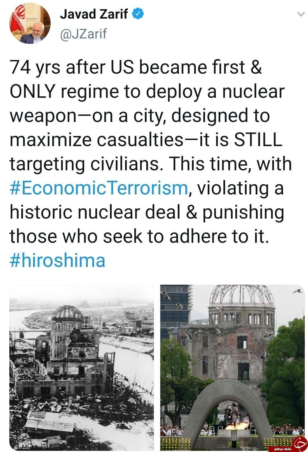 آمریکا تنها کشوری است که از سلاح هسته ای بر روی شهری استفاده کرد