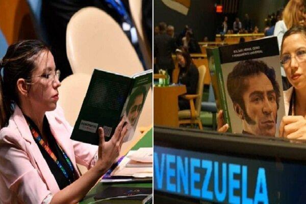 واکنش نماینده ونزوئلا به سخنرانی ترامپ سوژه رسانه ها شد