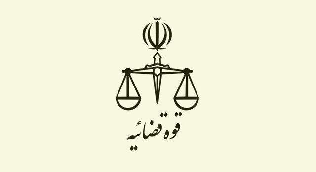 لزوم اثرگذاری بیشتر قوه قضاییه در تصویب قوانین حقوقی و قضایی کشور