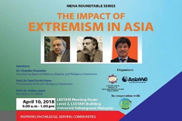 سمینار افراط گرایی دینی در منطقه آسیا برگزار می شود