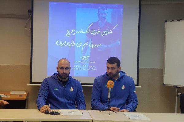 شرایط المپیکی شدن واترپلو ایران از نگاه چیریچ