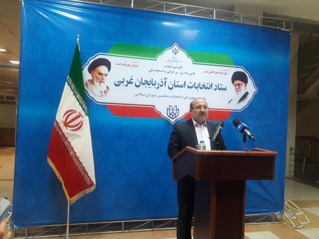 ثبت نام 33 داوطلب نمایندگی مجلس یازدهم در آذربایجان غربی