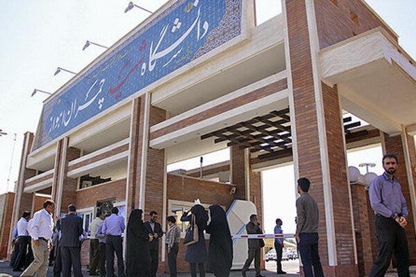 خودکشی در خوابگاه دانشگاه شهید چمران اهواز