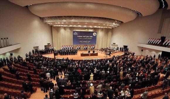 تشکیل دولت موقت در عراق
