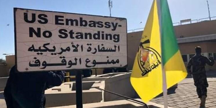 رویترز: ممکن است آمریکا نیروهای بیشتری در سفارتش در بغداد مستقر کند