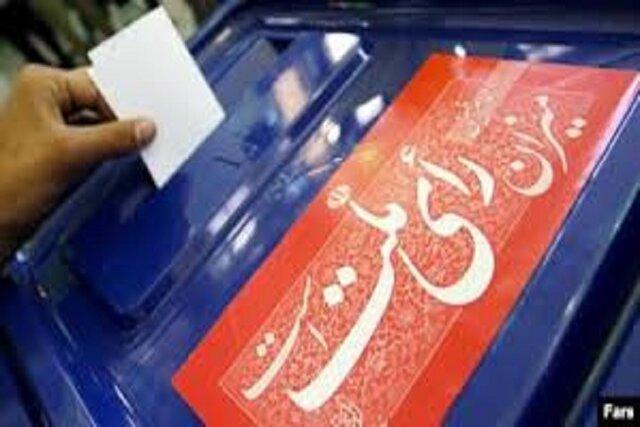 840 شعبه اخذ رای برای برگزاری انتخابات در خراسان شمالی معین شد