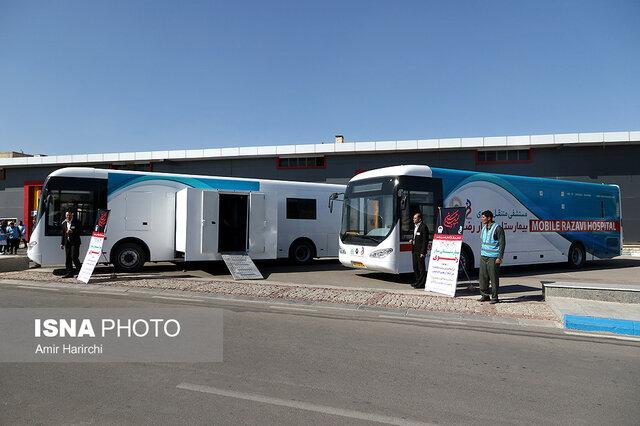 اعزام اتوبوس های بیمارستان سیار رضوی به کربلا