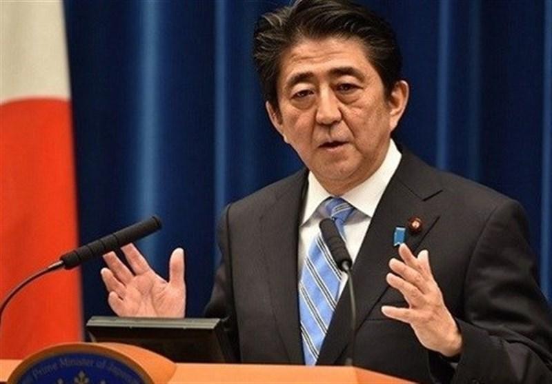 دورکاری در ژاپن به خاطر گسترش ویروس کرونا