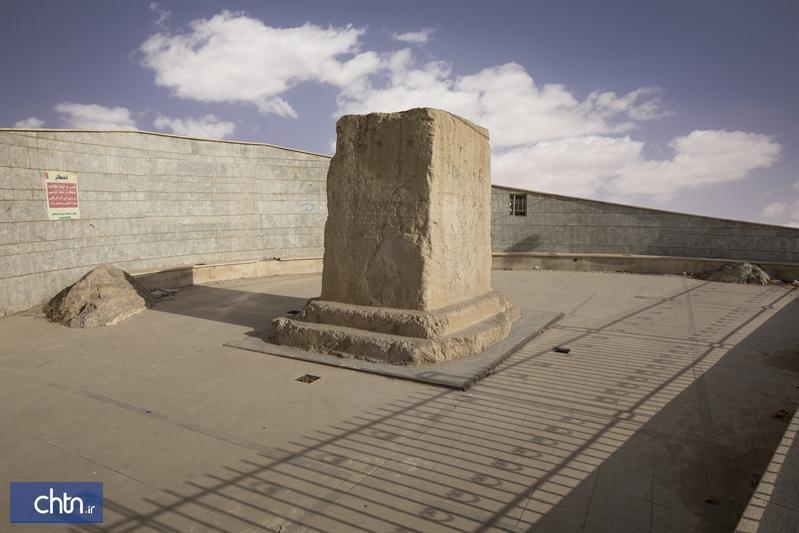 شروع بازسازی سنگ نوشته خرم آباد