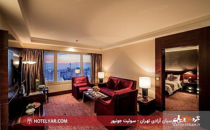 هتل پارسیان آزادی؛ هتلی پنج ستاره و از محبوبترین و مجلل ترین هتل کشور و تهران، تصاویر