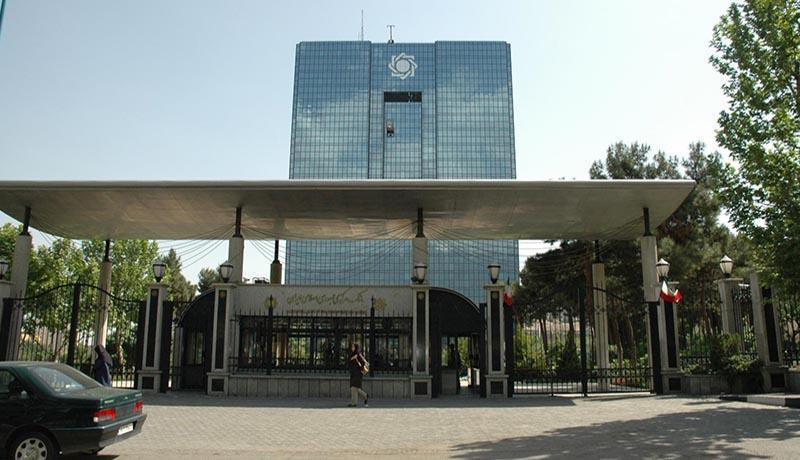 انتشار آمار و اقدامات بانک مرکزی برای کنترل تورم