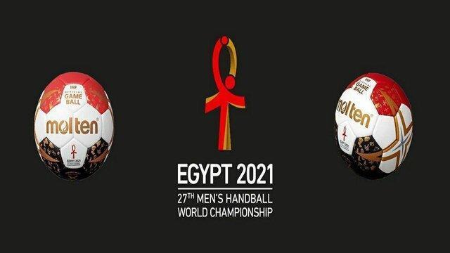 قرعه کشی مسابقات هندبال قهرمانی دنیا 2021، غیبت ایران برای سومین دوره پیاپی