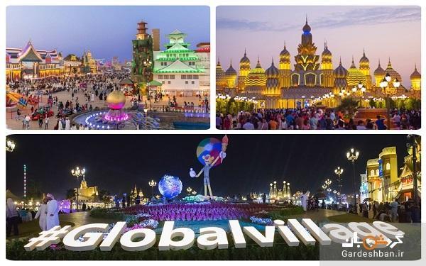 دهکده جهانی دبی؛نمادهایی از فرهنگ 90 کشور