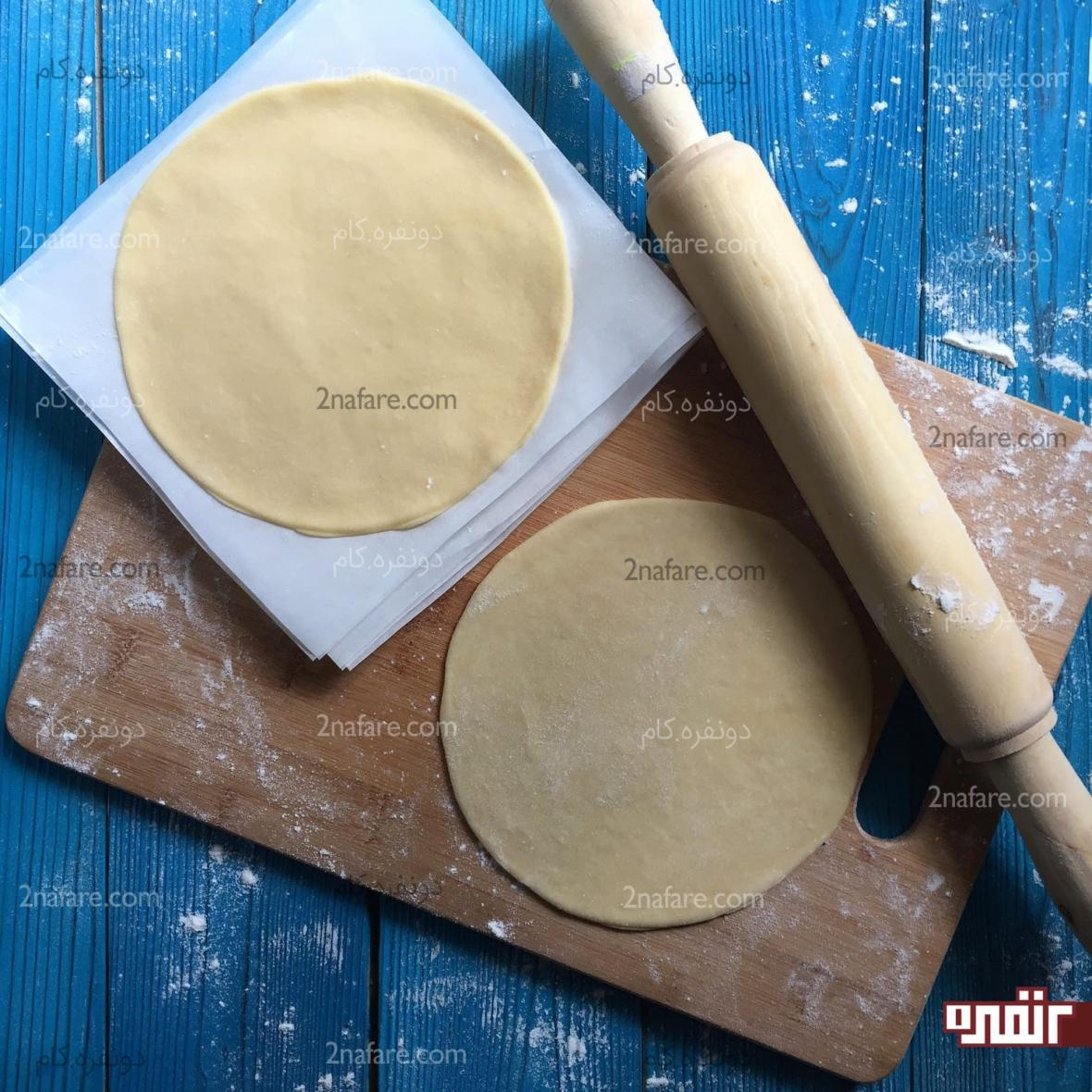 طرز تهیه خمیر پیراشکی خانگی مرحله به مرحله