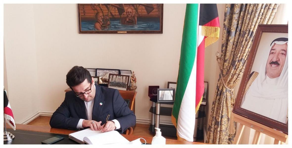 خبرنگاران سفیر ایران در باکو دفتر یادبود امیر فقید کویت را امضا کرد