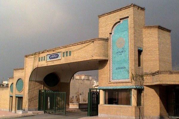 مهلت ثبت نام بر اساس سوابق تحصیلی در دانشگاه پیغام نور تا 14 مهرماه تمدید شد