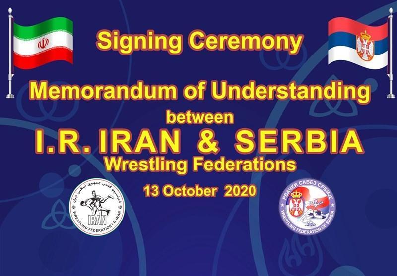 فدراسیون های کشتی ایران و صربستان تفاهم نامه همکاری امضا می نمایند