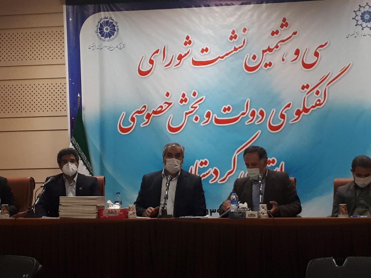 خبرنگاران استاندار کردستان: مدیران اجرایی باید از بخش خصوصی حمایت کنند