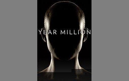 پخش مستند تماشایی سال میلیون از شبکه چهار سیما
