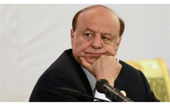 نامه دولت مستعفی یمن به سازمان ملل علیه ایران