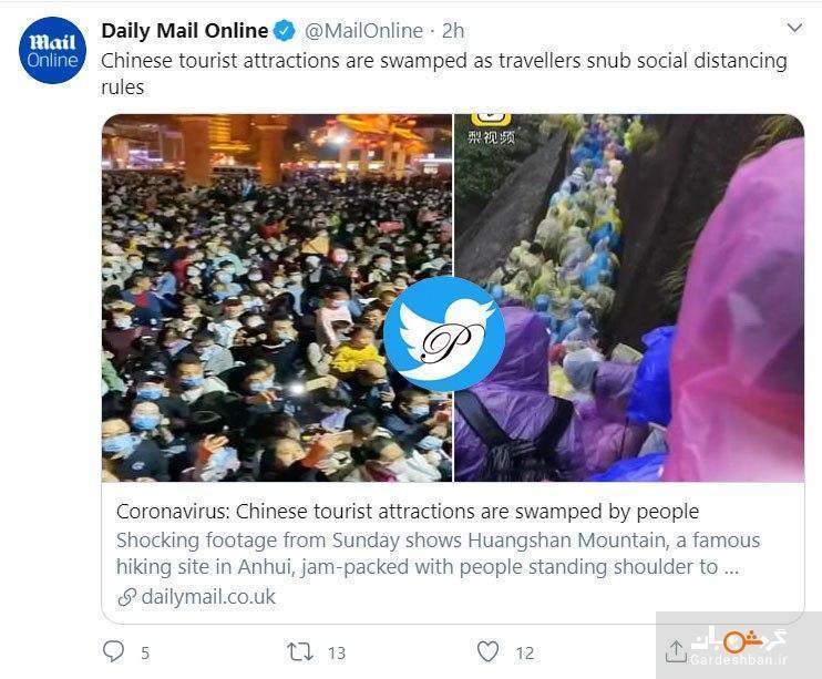 چرا چینی ها با وجود باز شدن اماکن گردشگری کرونا نمی گیرند؟، عکس