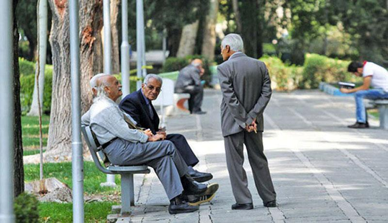 پرداخت وام 50 میلیون تومانی به بازنشستگان تهران