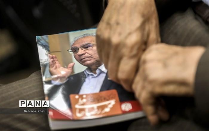 خیابانی در منطقه یک تهران به نام مرحوم محمدرضا حافظی نام گذاری شد