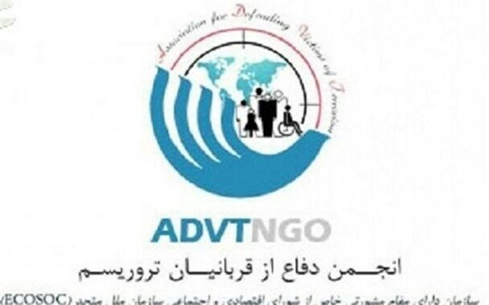انجمن دفاع از قربانیان تروریسم حملات تروریستی افغانستان را محکوم کرد