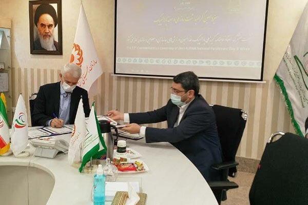 سازمان بهزیستی و فدراسیون ورزش های جانبازان تفاهم نامه امضا کردند