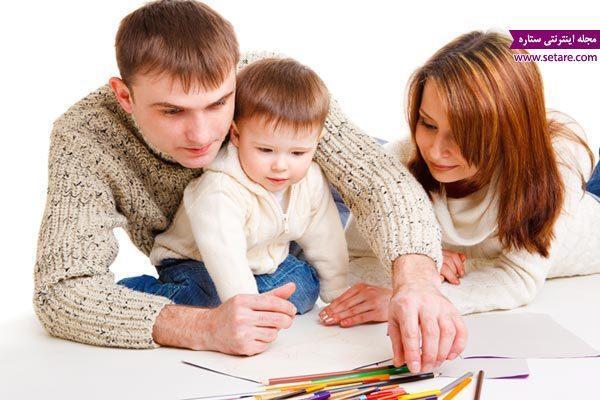 تاثیر بچه دار شدن در حل مسائل زناشویی