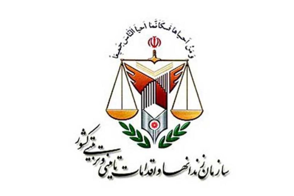 دستور اجرای قانون تسری فوق العاده خاص کارکنان زندان ها