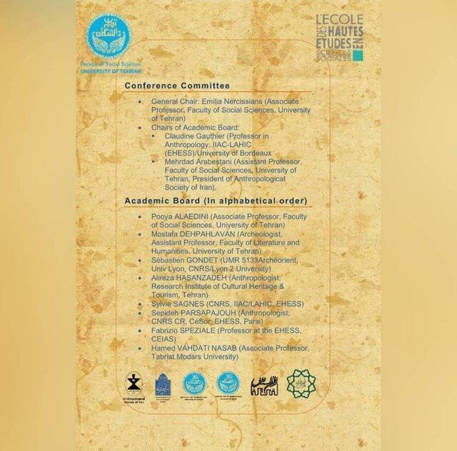 برگزاری وبینار بازآفرینی میراث فرهنگی