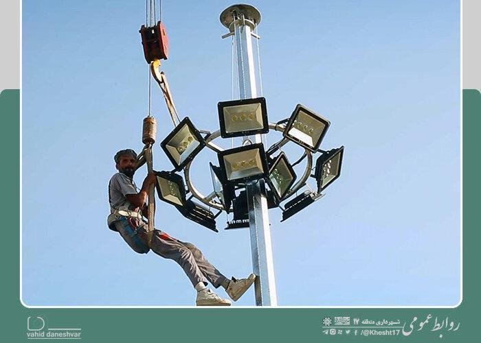 نصب 20 برج نوری برای روشنایی بوستان هویزه