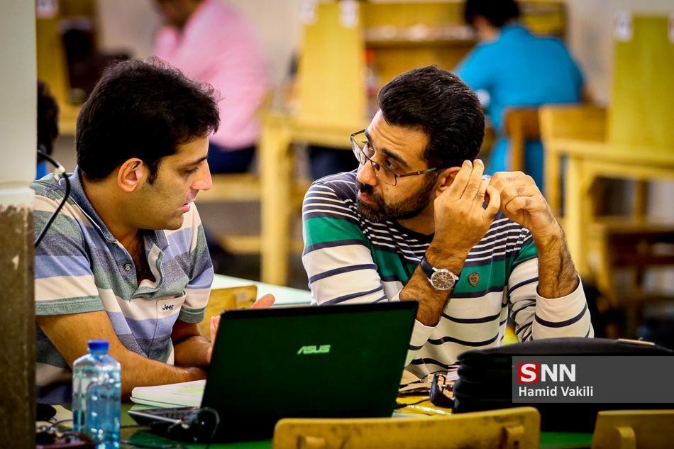اعلام آخرین مهلت ثبت نام نودانشجویان استعداد درخشان کارشناسی ارشد دانشگاه سیستان و بلوچستان