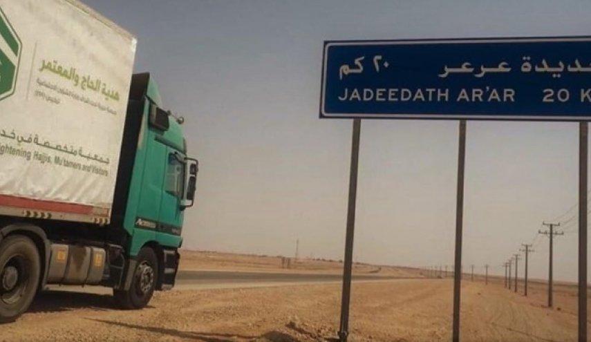 بازگشایی مرز عرعر عربستان و عراق پس از 30 سال