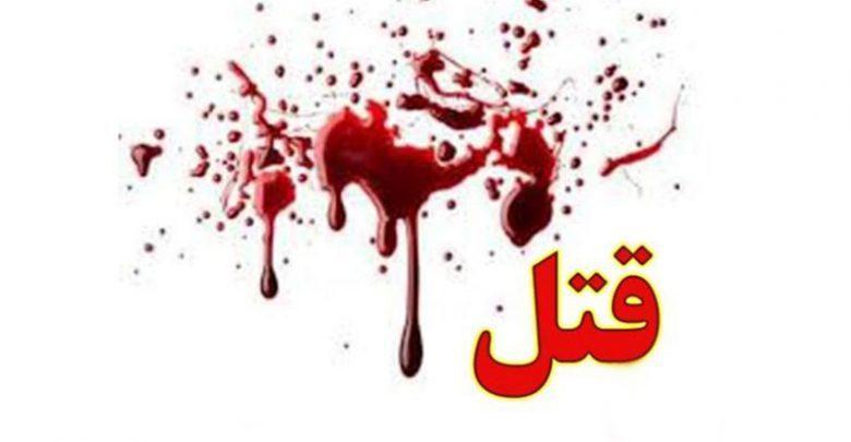 راز قتل خانم شازندی پس از 5 سال بر ملا شد، سرقت طلاجات، انگیزه قتل