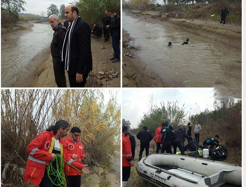 جوان 31 ساله بابلی در رودخانه بابلرود غرق شد