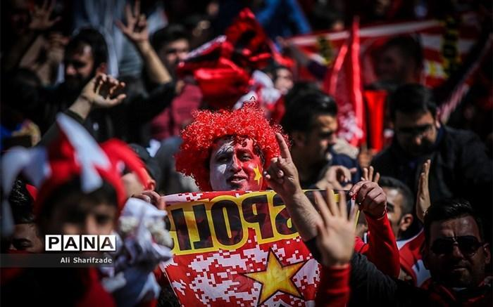 اطلاعیه باشگاه پرسپولیس درباره حضور تماشاگران در فینال لیگ قهرمانان آسیا
