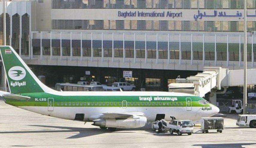 انفجار در فرودگاه بغداد