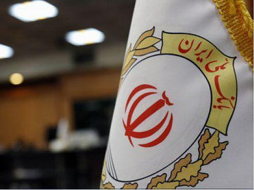 فردا، شروع انقلاب شعب با پیشتازی بانک ملی ایران