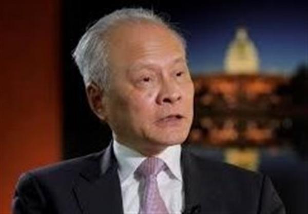 سفیر چین در واشنگتن به آمریکا هشدار داد