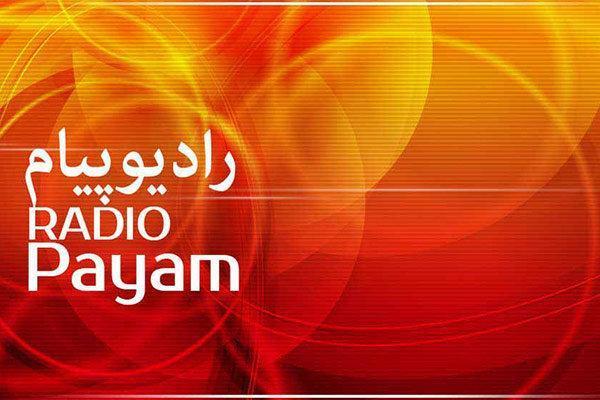 برگزاری ویژه برنامه روز مادر رادیو پیغام با حضور خوانندگان