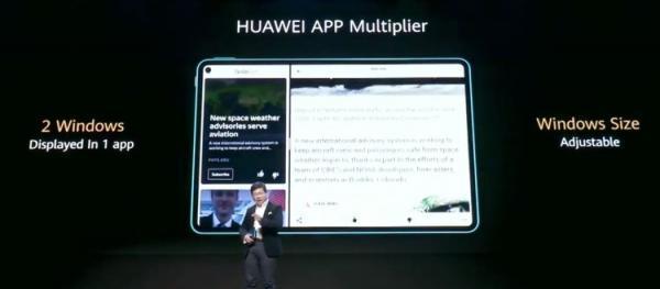 قابلیت App Multiplier چیست و چه امکانی را در اختیار کاربر می گذارد؟