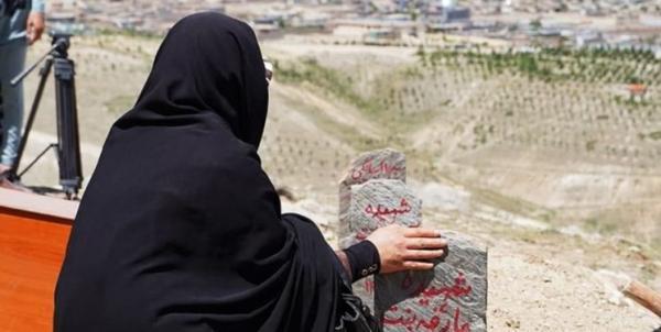 دادخواهی کاربران افغان؛ دنیا نسل کشی هزاره ها را به رسمیت بشناسد