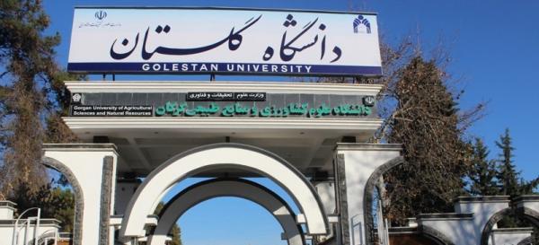 ثبت نام ترم تابستانی دانشگاه گلستان از 15 تیر شروع می گردد