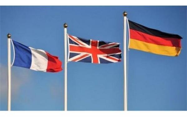 بیانیه تروئیکای اروپایی در جلسه شورای حکام آژانس اتمی