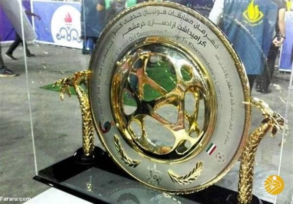 تاریخ برگزاری نیمه نهایی و فینال جام حذفی ایران