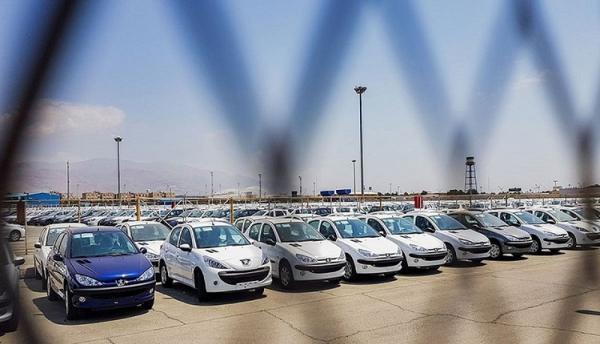 قیمت خودرو های سایپا و ایران خودرو در بازار امروز 20 خرداد 1400